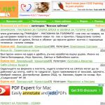 BGchart – класация на сайтове