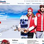 Блог на първа инвестиционна банка – Fibank
